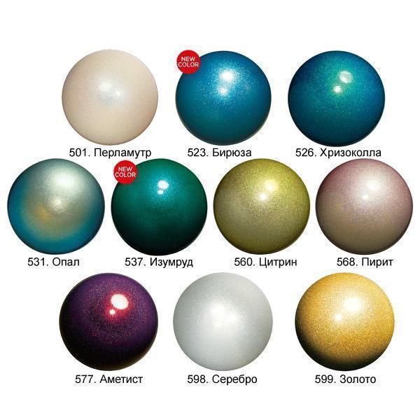 Мяч Chacott Jewelry FIG 18,5см