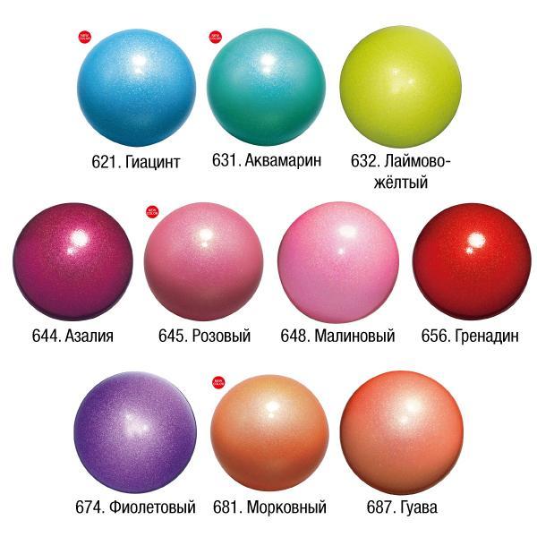 Мяч Chacott Practice Prism 17см